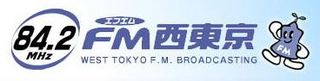 FM西東京バナー.JPG